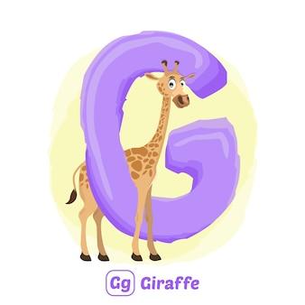 G voor giraf. premium illustratie tekenstijl van alfabet dier voor onderwijs