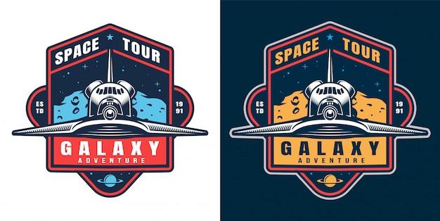 Galaxy avontuur embleem set