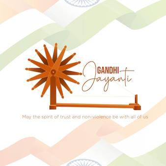Gandhi jayanti 2 oktober banner ontwerpsjabloon