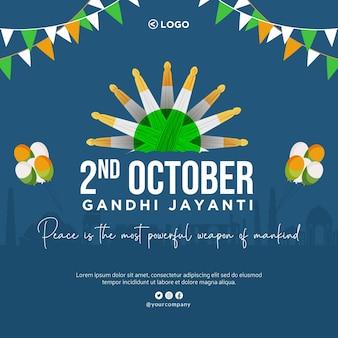 Gandhi jayanti banner ontwerpsjabloon