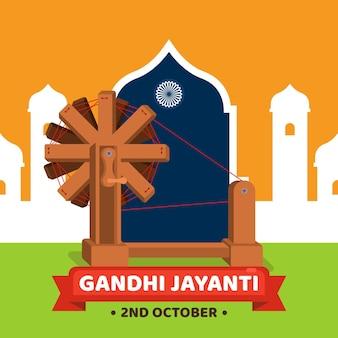 Gandhi jayanti illustratie