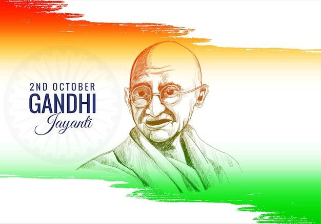 Gandhi jayanti wordt gevierd als een nationale feestdag