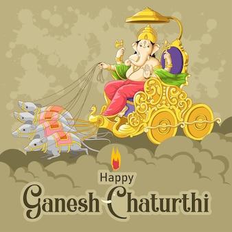Ganesh chaturthi groeten met ganesh rijdende muiswagen over wolken