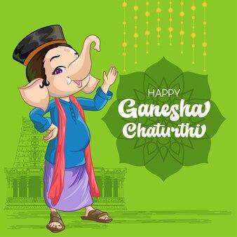 Ganesh chaturthi groeten met indiase tempel