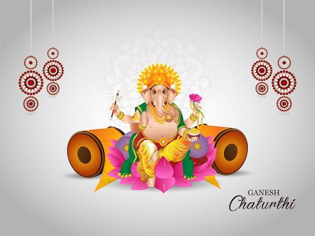 Ganesh chaturthi viering wenskaart met creatieve vectorillustratie