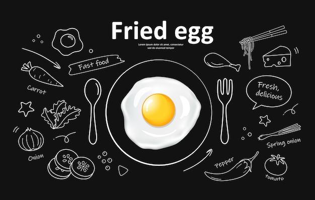 Gebakken ei realistisch en tekenen van voedsel op zwarte achtergrond eps10 vectorillustratie