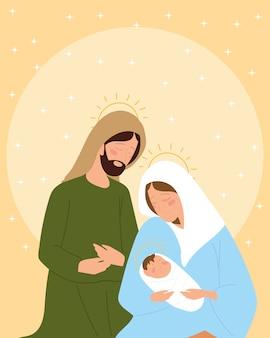 Geboorte heilige familie mary jospeh en baby jezus illustratie