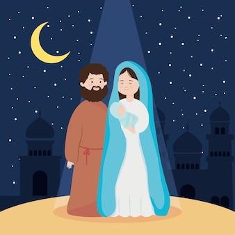 Geboorte, kribbe heilige mary baby jezus en joseph nachtmaan