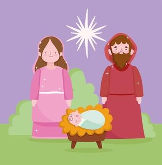 Geboorte, kribbe schattige heilige mary baby jezus en joseph cartoon vector illustratie
