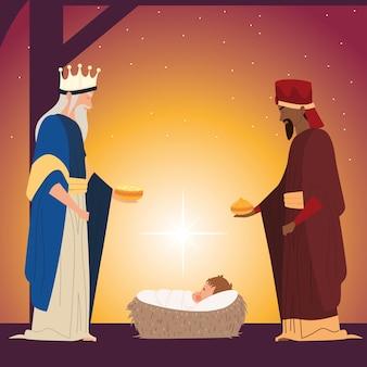 Geboorte, wijze koningen met cadeau voor baby jezus traditionele religieuze viering