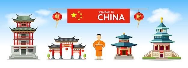 Gebouwen van china stijl collecties ontwerpen op wolk en hemel achtergrond, illustraties