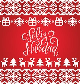 Gebreid naadloos patroon met belettering feliz navidad vertaalde merry christmas. gelukkige vakantie pixel eindeloze frame. kleurrijke kerststal en nieuwjaar elementen voor wenskaartsjabloon.