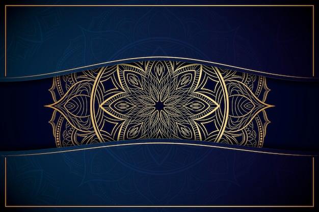 Gedetailleerde donkere mandala achtergrond Gratis Vector