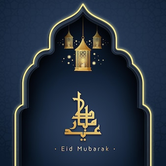 Gedetailleerde eid al-fitr - eid mubarak-illustratie