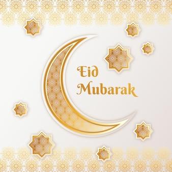 Gedetailleerde eid al-fitr-illustratie