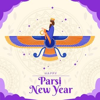 Gedetailleerde parsi nieuwjaarsillustratie new