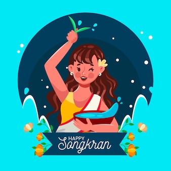 Gedetailleerde songkran viering illustratie