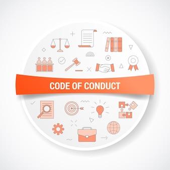 Gedragscode concept met pictogram concept met ronde of cirkelvorm