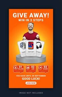 Geef een product weg win in drie stappen instagram-verhaal bannersjabloon