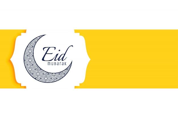 Geel eid mubarak bannerontwerp