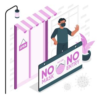 Geen gezichtsmasker geen illustratie van het toegangsconcept