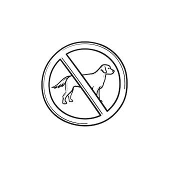 Geen hond toegestaan teken hand getrokken schets doodle pictogram. hond met stopbord rond als verbod op hond invoeren concept. schets vectorillustratie voor print, web, mobiel en infographics op witte achtergrond.