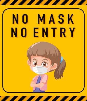 Geen masker geen ingang waarschuwingsbord met stripfiguur
