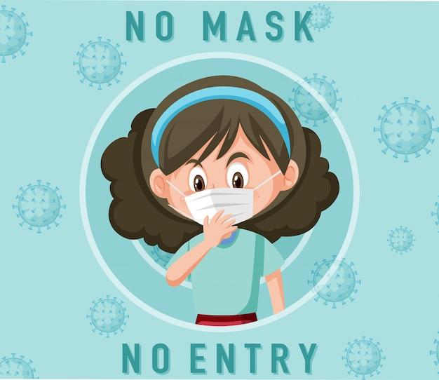 Geen masker geen vermelding bord met schattig meisje stripfiguur