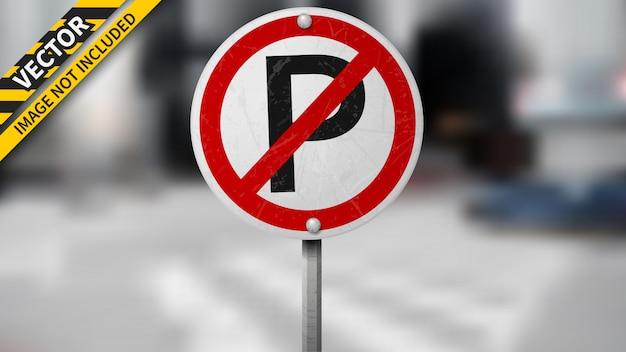 Geen parkeren verkeersbord op onscherpe achtergrond