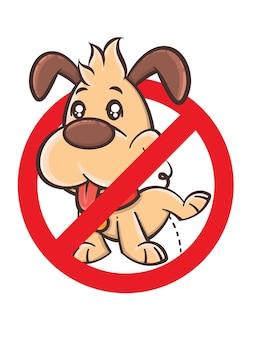 Geen pissing hond teken - vector stripfiguur