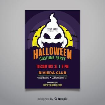 Geest voor de maan halloween party flyer
