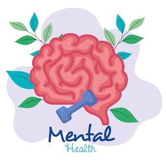 Geestelijke gezondheid concept, en hersenen met halter, mentale oefening