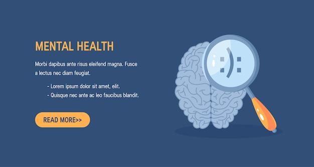 Geestelijke gezondheid concept. horizontaal met een menselijk brein en een vergrootglas