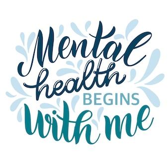 Geestelijke gezondheid dag offerte. geestelijke gezondheid begint bij mij. motiverende en inspirerende zin. ontwerp om af te drukken, poster, uitnodiging, t-shirt, badges. vector illustratie