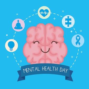 Geestelijke gezondheidsdagkaart met hersenen