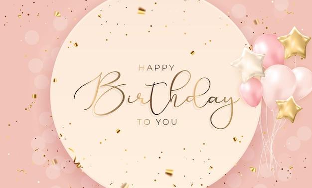 Gefeliciteerd met je verjaardag, bannerontwerp met confetti-ballonnen en glanzend glitterlint