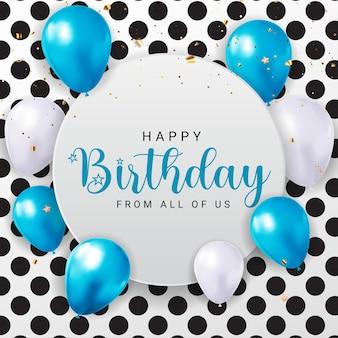 Gefeliciteerd met je verjaardagsbannerontwerp met confetti-ballonnen en glanzend glitterlint
