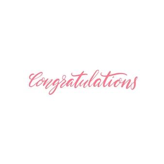 Gefeliciteerd spandoek. modern kalligrafiewoord voor wenskaart. roze tekst geïsoleerd op een witte achtergrond.