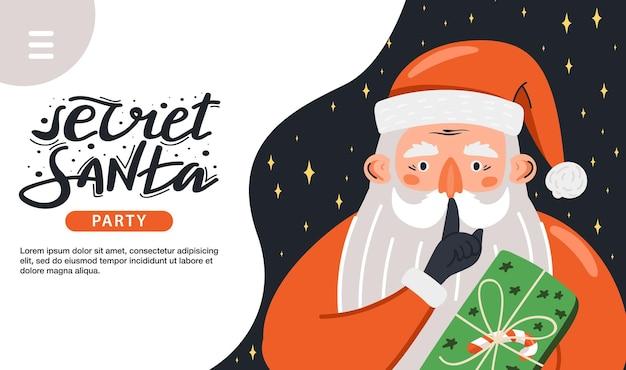 Geheime kerstman-uitnodigingssjabloon de kerstman toont een stil gebaar met cadeau en belettering