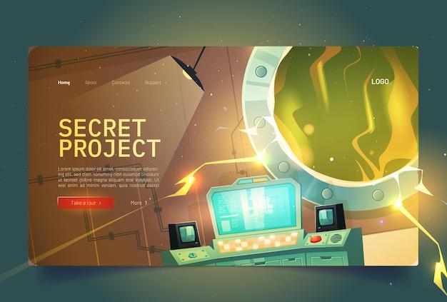 Geheime projectcartoon die wetenschappelijke bunker landt