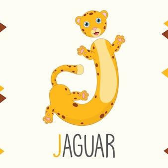 Geïllustreerde alfabetbrief j en jaguar