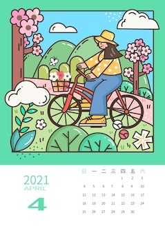 Geïllustreerde kalendersjabloon