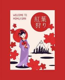 Geisha japanse mooie jonge vrouw in manierkimono op de illustratieachtergrond van japan