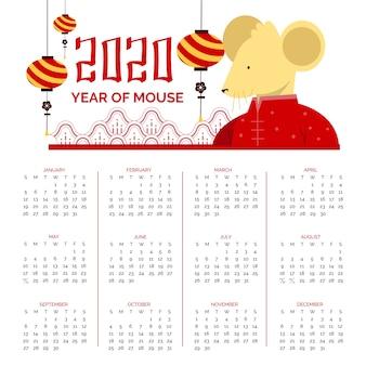 Geklede muis en papieren lantaarns kalender
