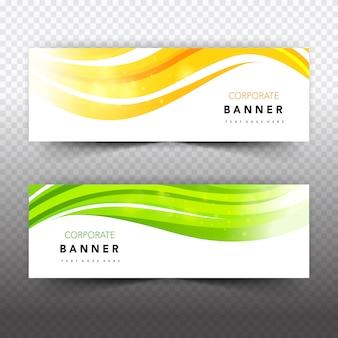 Gele en groene banner
