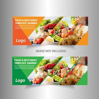 Gele en groene kleur restaurant voedsel web-sjabloon voor spandoek