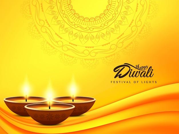 Gele golvende decoratieve gelukkige diwali-achtergrond