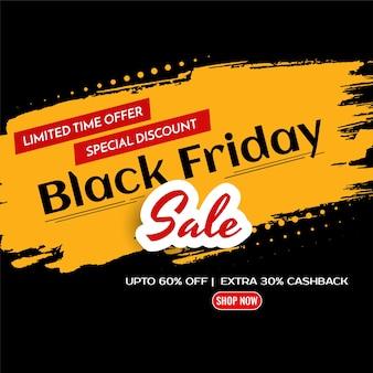 Gele penseelstreek zwarte vrijdag verkoop korting achtergrond