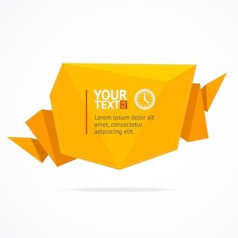 Gele tekst tekstballon geïsoleerd op een witte achtergrond.