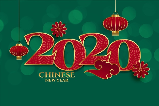Gelukkig 2020 chinees nieuwjaar festival kaart ontwerp wenskaart
